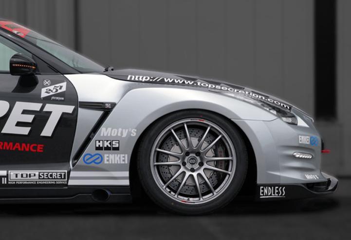 TopSecret GT R fenders 1