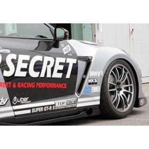 TopSecret GT R fenders 2