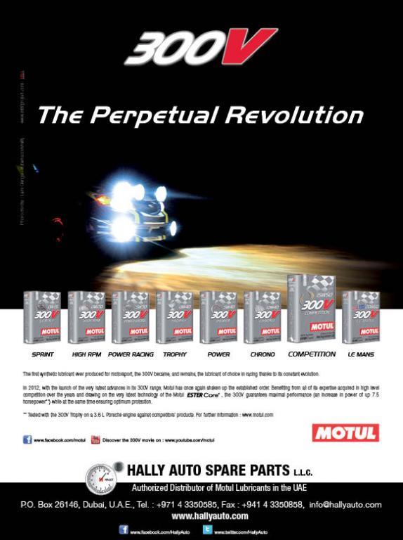 Motul - Hally Auto.jpg