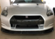 2015 GTR Premium SOLD - last post by Crissy